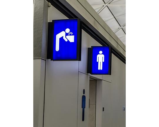 Airport Washrooms